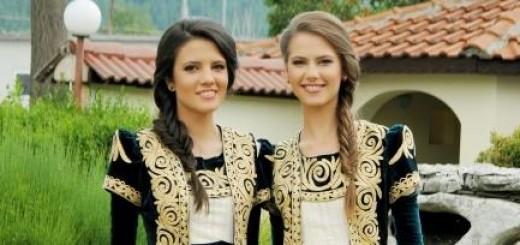 Iva i Velislava Kostadinovi