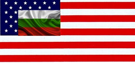 American Flag- kolaj