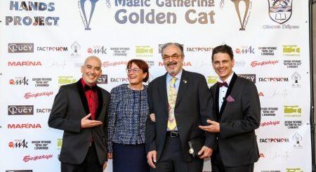 """Доменико Данте- президент на Международната федерация на магичните общества, неговата съпруга, Дани Белев- организатор на """"Златна котка"""" и Мистър Джим от Quick Hands Project"""