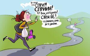 Неда Малчева