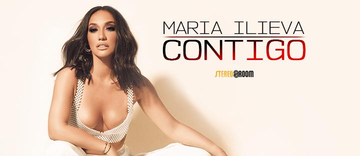 Мария Илиева- Contigo