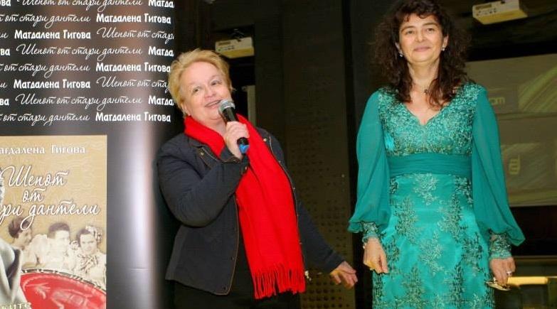 Магдалена Гигова отново разкрива тайните страсти на известни българи